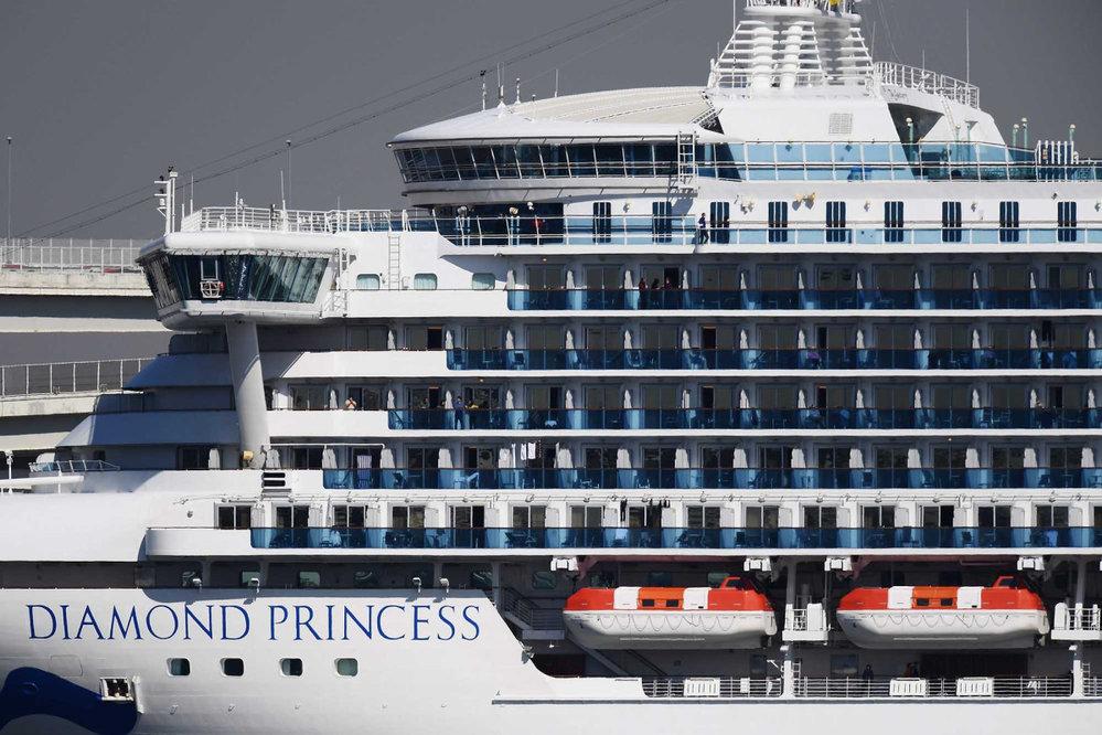 Výletní loď Diamond Princess