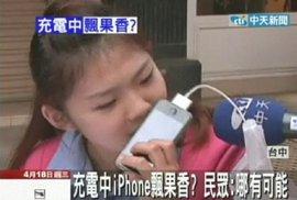 Majitelé iPhonů propadli očuchávacímu šílenství. Jejich zařízení prý voní jako ananas