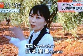 Japonská reportérka Mika Jamamotová.