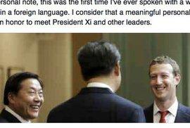 Zuckerberg s čínským prezidentem loni v září