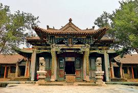 Severočínské městečko Pching-jao: Poklad pro milovníky historie Říše středu, který…