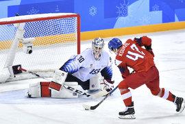 Sen o hokejovém zlatu žije. Češi porazili USA zase po nájezdech
