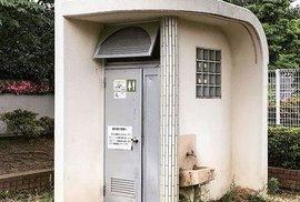 Některé toalety v japonském Tookiu jsou bizarní.