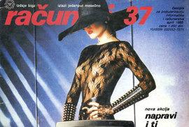 Časopis Računari, který vycházel v 80. a 90. letech minulého století v bývalé Jugoslávii