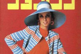 Na přelomu 60. a 70. let bylo v Íránu velice módní zcela kopírovat zvyky západních států, a to včetně minisukní či bikin. Všechny obchodní domy v Teheránu nabízely nejnovější kolekce evropských značek, íránské časopisy fotily dívky v odvážných pózách.