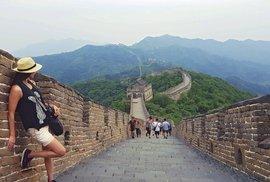 Lucka na Velké čínské zdi