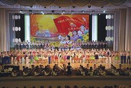 Pchjongjang, představení pionýrů vmístním Domě dětí amládeže