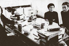 S Lennonem a Yoko Ono.