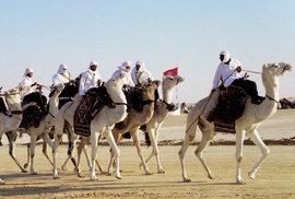 """Festival byl založen v roce 1910 jako """"Slavnost velbloudů"""", při které se pořádaly oblíbené velbloudí závody a další populární hry."""