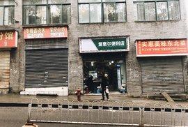 Z Wu-Chanu se stalo město duchů.