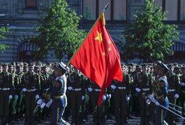 Oslavy 75. výročí Velké vlastenecké války v Moskvě (24. 6. 2020)