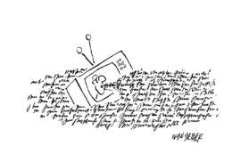 Marek Stoniš: Co vypadá jako cenzura, je prostě cenzura