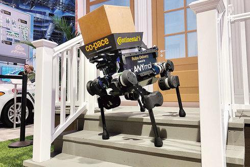 Robot ANYmal: Soumrak poštovních doručovatelů