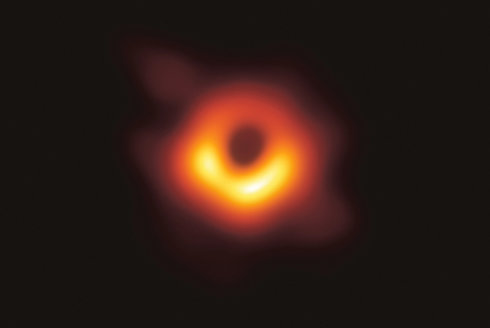 Brána do pekla: Fotografie černé díry