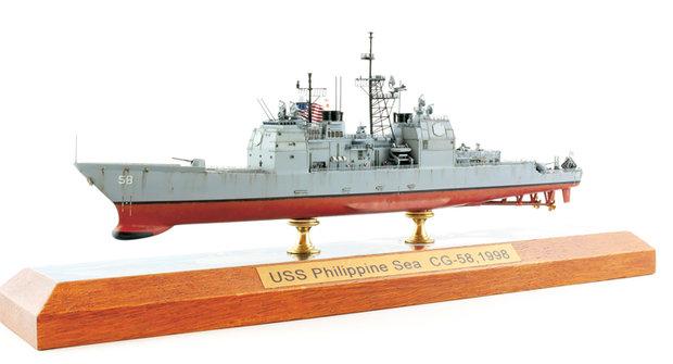 Plastikové modely 11: Křižník Phillippine Sea