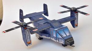 Papírová armáda ABC: Kobra S-11