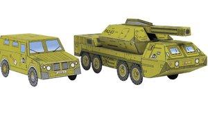 Vojenská technika: Samohybná houfnice a terénní vůz