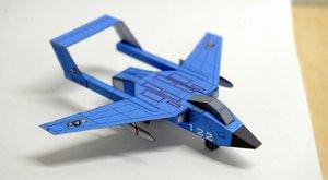Vojenská technika: Stíhací letoun