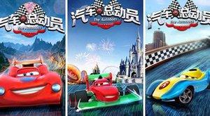 Číňané vykradli Auta od Pixaru (a tváří se jakoby nic)