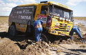 Ralley Dakar